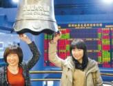 24岁中国女孩成福布斯最年轻富豪